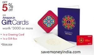 Amazon Gift Card Denominations - amazon gift cards 5 off from rs 2850 savemoneyindia