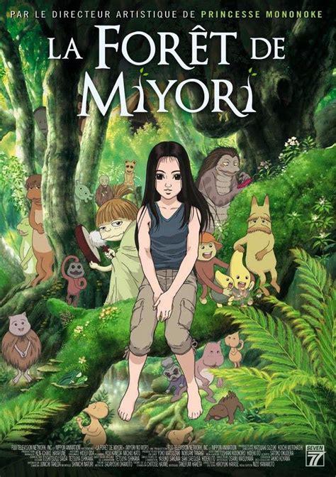 La For 234 T De Miyori M A N G A S Otaku Anime Film