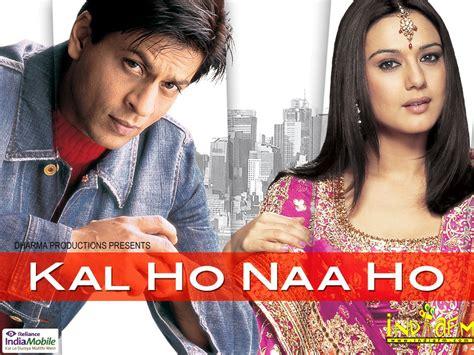 film india kal ho na ho زويا فاروقي google