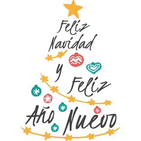 imagenes y frases de navidad animadas tarjetas cl 225 sicas para navidad y a 241 o nuevo para imprimir