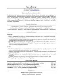 Technical Service Manager Sle Resume by Customer Service Manager Resume Slitherio