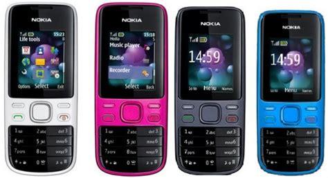 nokia themes nokia 2690 gsm dr mobile nokia 2690 solution rar