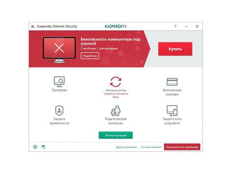 kaspersky pure 3 0 trial resetter free download kaspersky reset trial 5 1 0 41 187 boni ws free download
