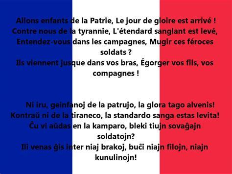 In L Lyrics by National Anthem Of La Nacia Himno De Francio