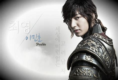 sinopsis film lee min ho faith sinopsis lengkap drama korea faith 1 24 episode tamat