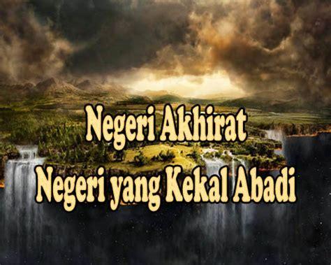 negeri akhirat islam paripurna