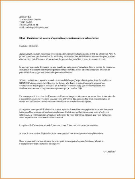 Lettre De Motivation Ecole Bts Alternance Lettre De Motivation Alternance Pour Bts Muc Document