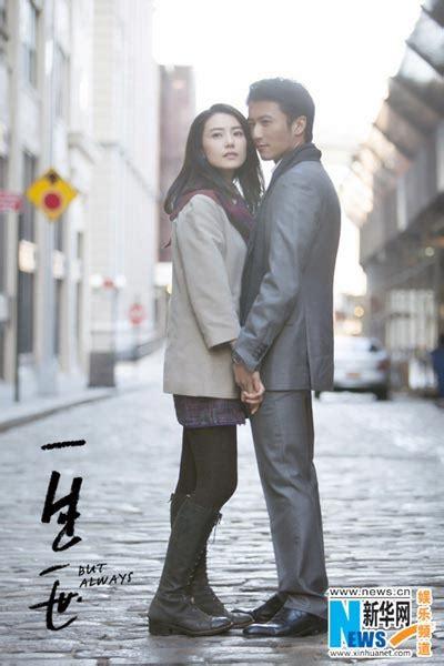 film cina but always stills of movie but always china org cn