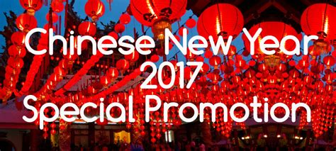 shaw new year promotion new year special promotions