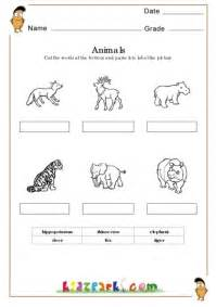 science worksheets activity sheets for kids science