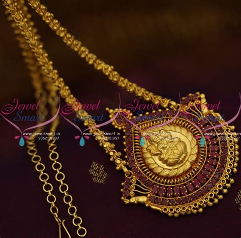 cs9209 gold plated traditional south indian chain ruby