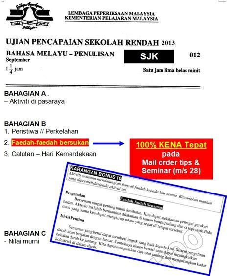 pt3 exam 2016 date 2016 pt3 exam dates blackhairstylecuts com