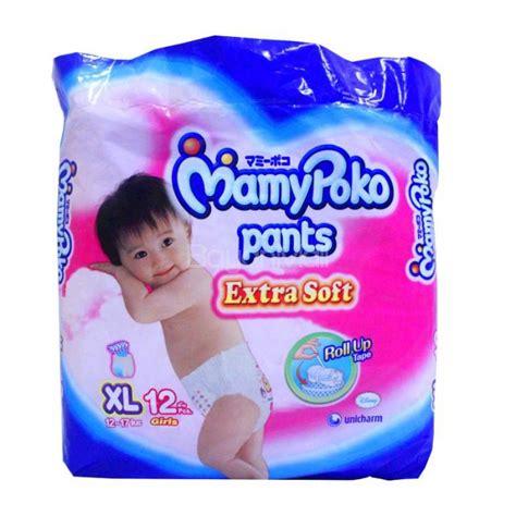 Mamy Poko Soft Xl 24 For mamypoko pant style diapers newborn mamypoko xl 24 pink bdbf0d