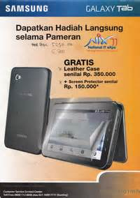 Tablet Samsung Jogja taktik marketing yang aneh salah satu peserta fki 2011 welcome to my words