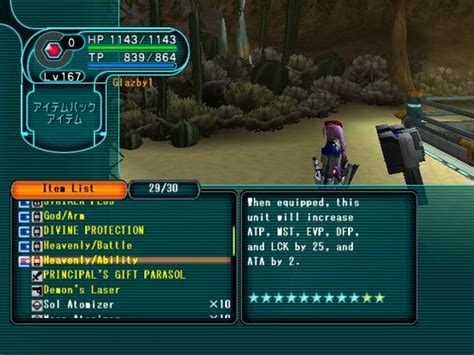 pso section id calculator pso world com items heavenly ability