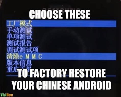 tool reset android china iphone hard reset paul kolp