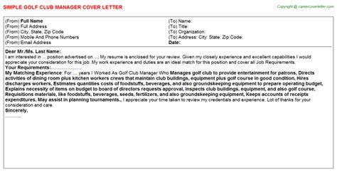 golf club manager cover letter