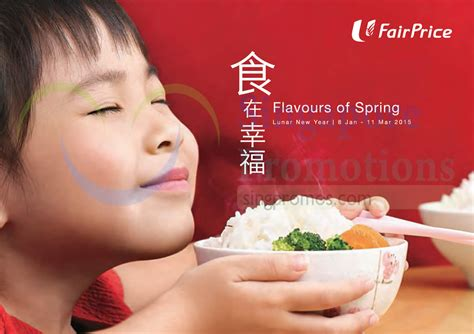 ntuc new year singapore ntuc fairprice abalone gift sets other cny offers 8 jan