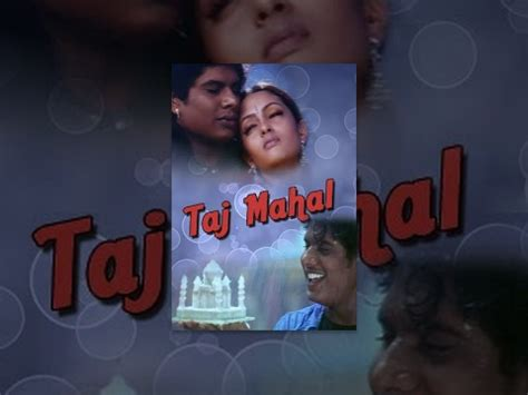 download mp3 dangdut mahal free taj mahal movie songs mp3 adi nee enge mp3 download