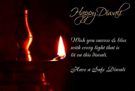 diwali greeting card diwali messages diwali wishes happy diwali messages