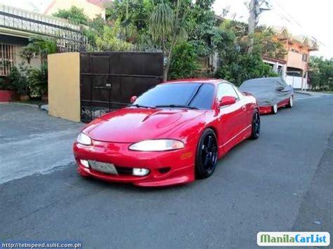 how can i learn about cars 1998 mitsubishi gto interior lighting mitsubishi eclipse automatic 1998 for sale manilacarlist com 404400