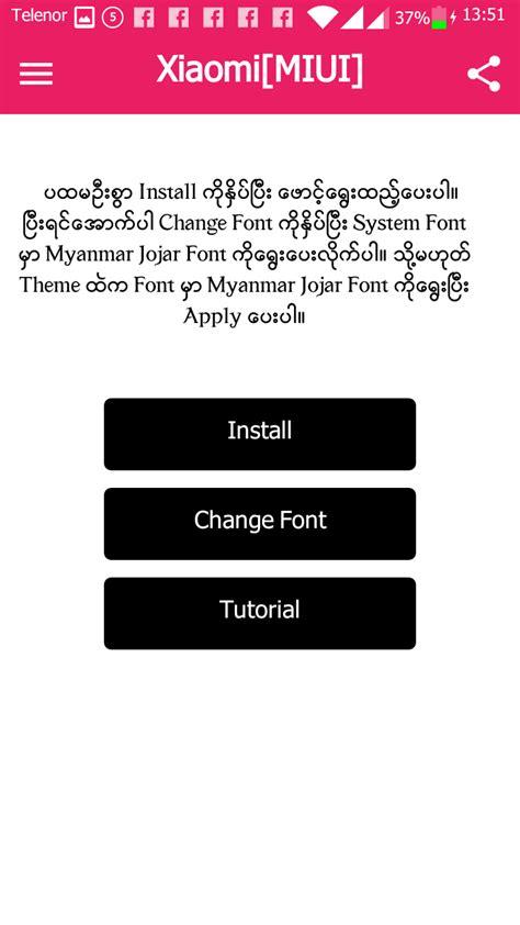 huawei theme myanmar font apk myanmar jojar font v1 1 apk ht3tzn4ing