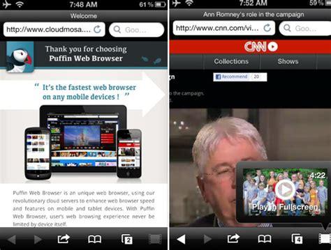 film streaming on iphone comment regarder des films en streaming sur iphone et ipad