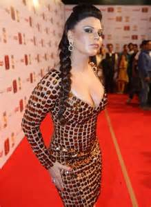 Rakhi Sawant Leaked Nude Photo