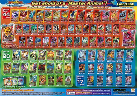 evo animal kaiser official website