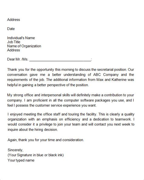 sample thank you letter after phone interview parlo buenacocina co