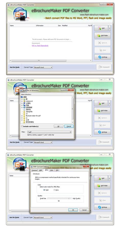 Brochure Maker Freeware Free Ebrocuremaker Pdf Converter Pdf To Microsoft Word Ppt