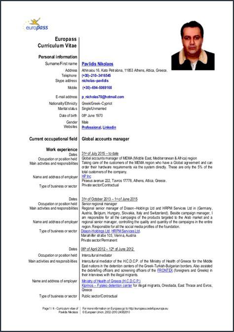 european cv template doc cv curriculum vitae template from europass cv