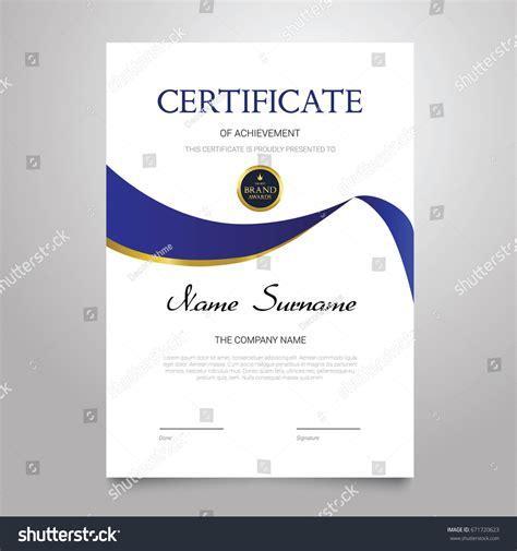certificate template modern vertical elegant vector stock