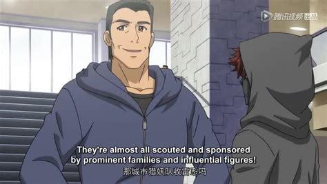 anime quanzhi fashi season 2 watch quanzhi fashi episode 7 english subbed online