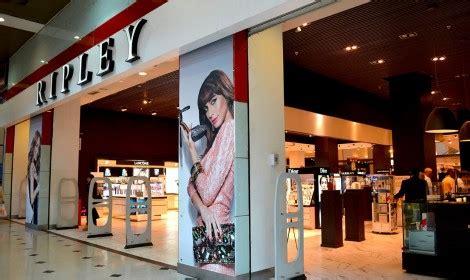 About Cerro Retail Ignacio G 243 Mez Escobar Asesor Consultor Retail