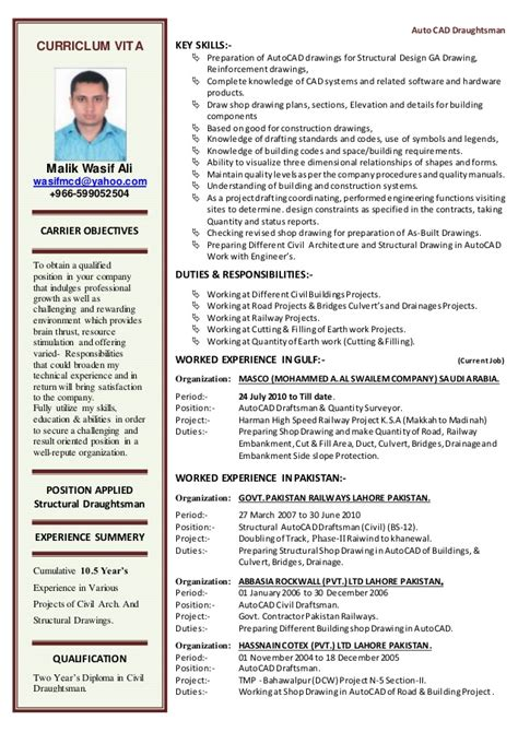 cv format autocad draftsman cv for autocad draftsman