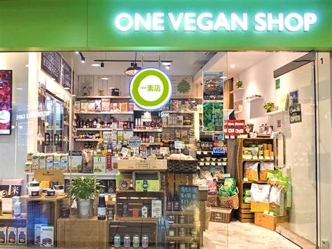 Shops In Green by Green Guide Hong Kong S Best Vegan Grocery Stores
