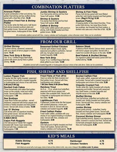 sea island shrimp house san antonio tx achiote river cafe restaurant menu on the riverwalk in mega deals and coupons