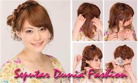 tutorial kuncir rambut pendek ala korea kessdsds cara mengikat rambut pendek sebahu keren ala korea