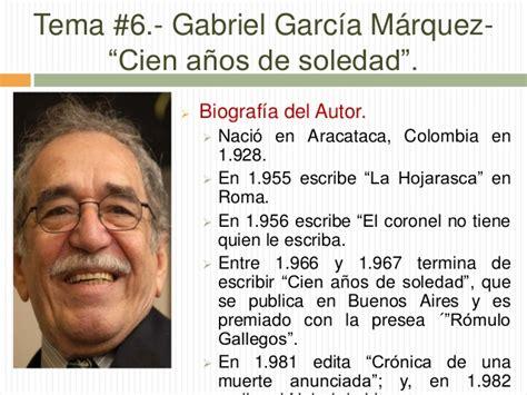 imagenes de la vida de gabriel garcia marquez bloque 5 la literatura hispanoamericana gabriel garc 237 a