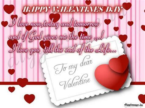 valentines day wishes for singles 1000 images about wishes on