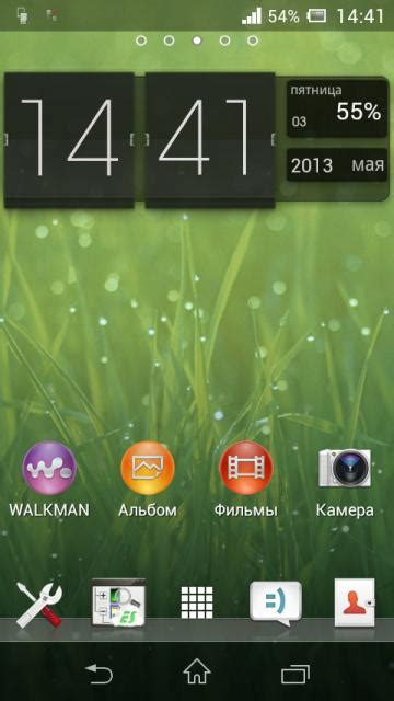 status bar sony experia apk mwb androidstep make your xperia z t tx v status bar and on screen