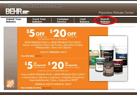 homedepot on line rebates