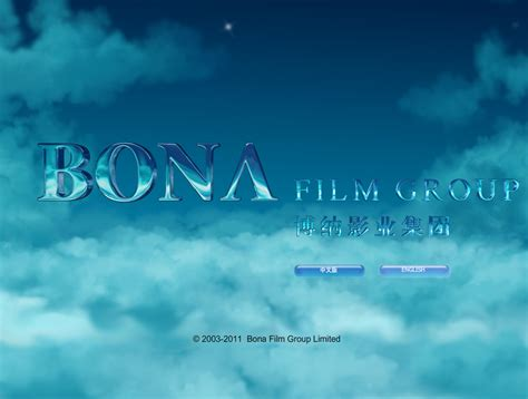 china film group ipo bona film group takes first step towards china ipo china