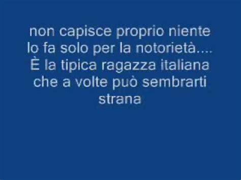 tipica ragazza italiana testo dj matrix la tipica ragazza italiana testo viyoutube