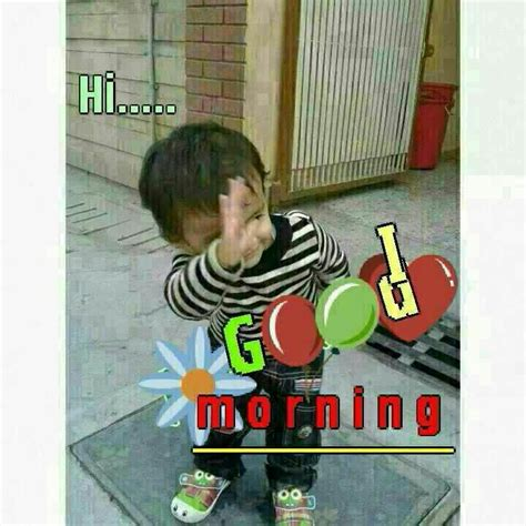 good morning funny child tufingcom