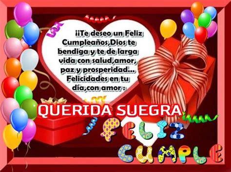imagenes de happy birthday suegra preciosas imagenes de feliz cumplea 241 os suegra mas