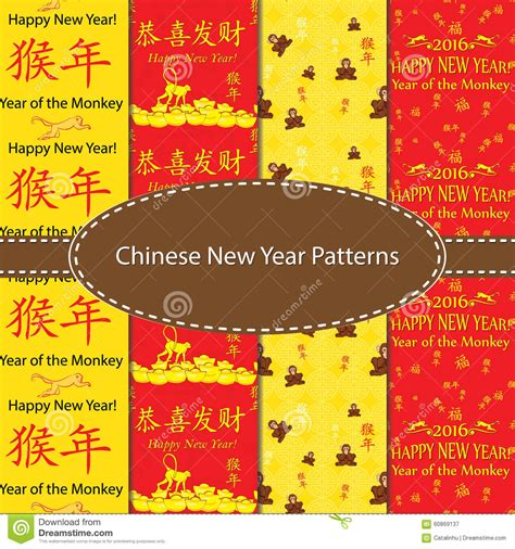 new year greeting message monkey new year seamless pattern set stock vector image