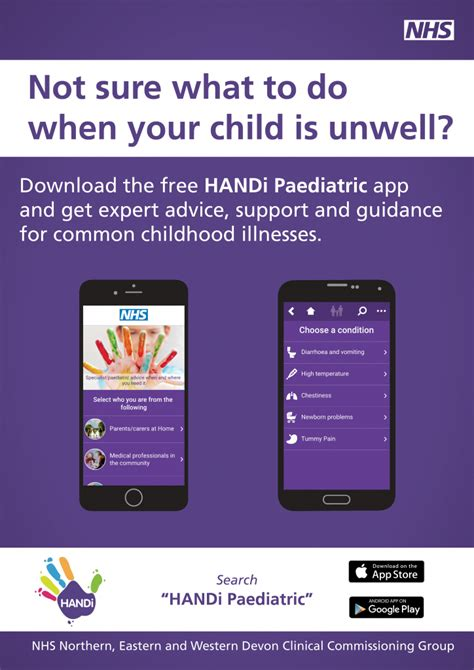 new apps for mobile new mobile app for advice on common children s illnesses