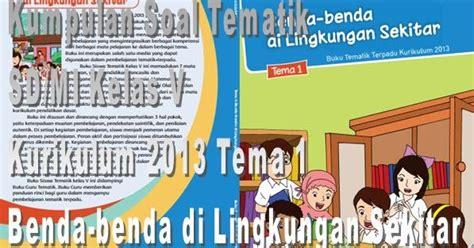 Buku Tematik Sd Mi Kelas 1g Benda Binatang Tanaman Di Sekitarku kumpulan soal tematik sd mi kelas 5 kurikulum 2013 tema 1 benda benda di lingkungan
